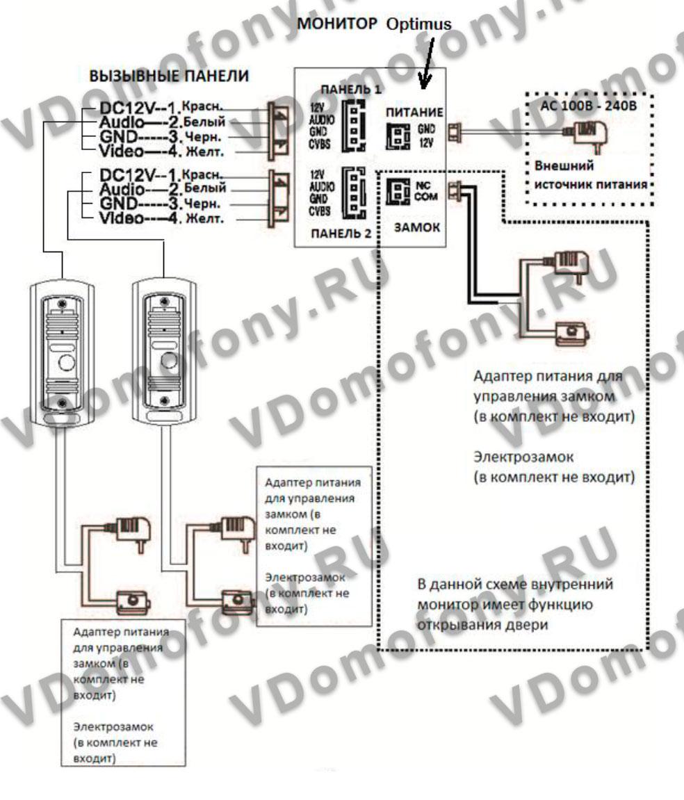 activision avc 305 схема подключения